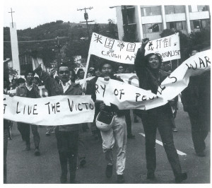 Aoki (left) represented the UC Berkeley Asian American community as part of the Third World Liberation Front strike.
