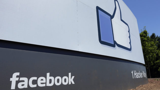 A judge unsealed a trove of internal Facebook documents following our legal action